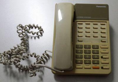 04884 Телефонен апарат Panasonic KX-T7050