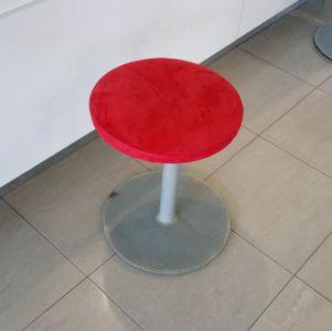661082 Посетителски стол