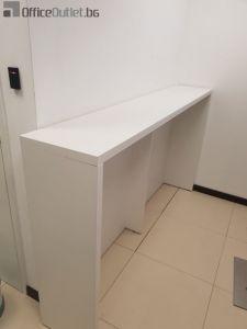 751002 Table kitchen Ba