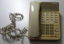 04884 Телефонен апарат Panasonic