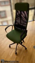 93111 Office chair IKEA
